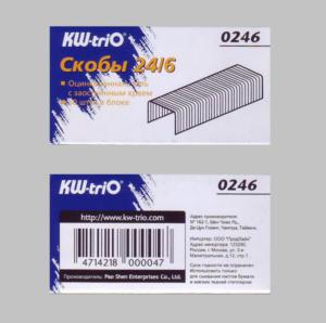 Скобы KW TriO 0246