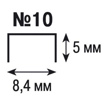 Скобы для степлера номер 10