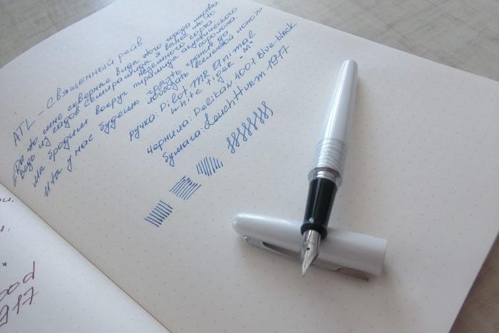 На фото записная книжка Leuchtturm1917 и перьевая ручка PILOT Metropolitan (MR) Animal collection: white tiger (белый тигр) и образец письма чернилами Pelikan 4001 Blue-black.