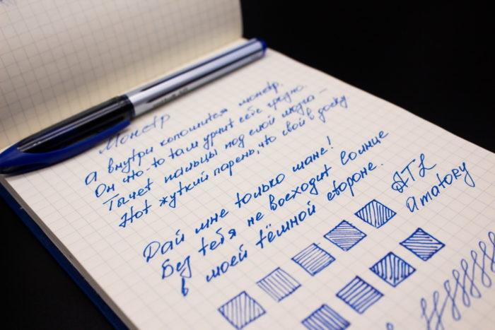 Фотография с текстом песни Amatory Feat ATL - Монстр написанным ручкой Uni-ball Air blue в блокноте Bruno Visconti Megapolis Velvet A5