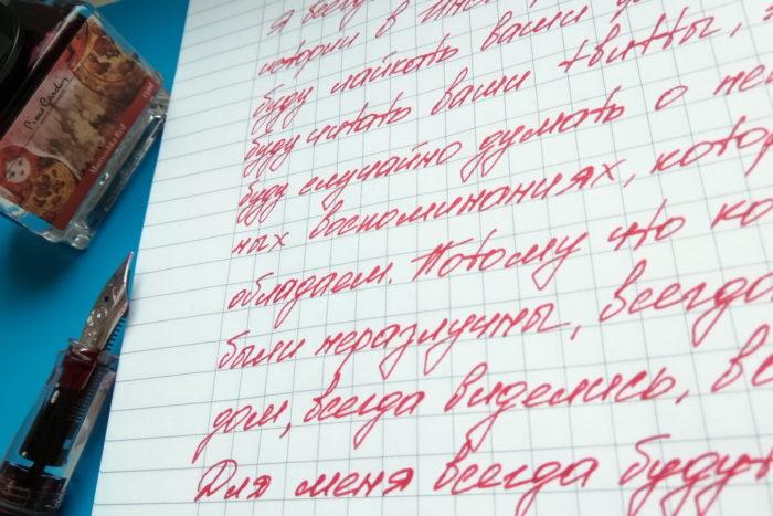 Крупный план прозы, написанной чернилами Pierre Cardin Matryoshka Red