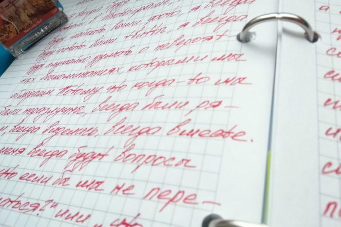 Записи крупным планом, сделанные чернилами Pierre Cardin Matryoshka Red